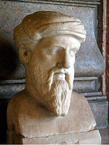 Pythagoras is considered the Father of Western Numerology; he lived to the age of 75 and had himself an amazing numerology chart